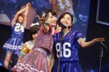 AKBグループ初の香港公演を行ったHKT48(左から宮脇咲良、兒玉遥)(C)AKS