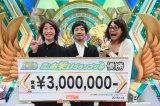 『第36回ABCお笑いグランプリ』で優勝したGAG少年楽団(左から)坂本純一、福井俊太郎、宮戸洋行(C)ABC