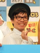 竹若元博=アプリ『おもタス』リリース発表会 (C)ORICON NewS inc.