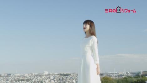 『三井のリフォーム』新CM屋上篇に出演する清原果耶