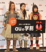 『au発表会 2015 Spring』に出席した(左から)桐谷健太、松田翔太、濱田岳 (C)ORICON NewS inc.