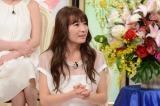 離婚の真相をテレビ初告白した新山千春 (C)日本テレビ
