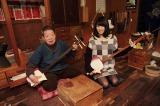 【場面カット】横山由依の写真集撮影に密着したDVD&Blu-ray『ゆいはんの夏休み』(C)関西テレビ放送