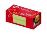 ほのかに感じられる梅の爽やかな酸味が特長の「キットカット ショコラトリー スペシャル 梅」400円(税別)/4枚入り