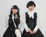 映画『ワンダフルワールドエンド』で共演している(左から)蒼波純、橋本愛 (C)ORICON NewS inc.