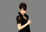 スペシャルムービー『黒由紀姫』で真っ黒なお姫様姿を披露した柏木由紀