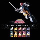 「ANIMEX1200」激走戦隊カーレンジャー ミュージックコレクション