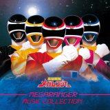「ANIMEX1200」電磁戦隊メガレンジャー ミュージックコレクション
