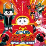 「ANIMEX1200」ビーロボ カブタック ミュージック・コレクション