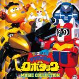「ANIMEX1200」テツワン探偵ロボタック ミュージック・コレクション