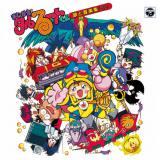 「ANIMEX1200」まじかる☆タルるートくん 歌と音楽集'92