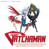 「ANIMEX1200」ガッチャマン オリジナル・サウンドトラック
