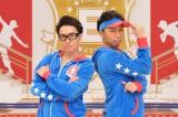 NHK『E ダンスアカデミー』第3シリーズが放送決定(写真左から)USA、TETSUYA(画像=シーズン2放送カット)