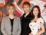 (左から)早乙女太一、主演のGACKT、大和悠河 (C)ORICON DD inc.