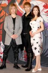 舞台『MOON SAGA〜義経秘伝〜』の製作発表に出席した(左から)早乙女太一、主演のGACKT、大和悠河 (C)ORICON DD inc.