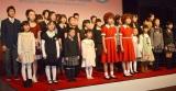 ミュージカル『Annie』製作発表の模様 (C)ORICON NewS inc.