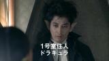 「NTT東日本」新CMカット