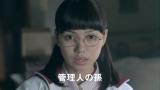 「NTT東日本」新CMカット(写真は二階堂ふみ)