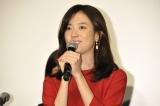 舞台あいさつでは、相葉雅紀との共演シーンを回顧