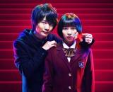 日本テレビ系1月期連続ドラマ『学校のカイダン』で共演する(左から)神木隆之介、広瀬すず (C)日本テレビ