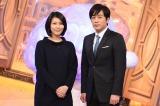 妊娠後の松たか子(左)の心境の変化を指摘した安住紳一郎アナウンサー(C)TBS