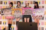 『AKB48グループ×Tカード』の記者発表会に出席した(左から)宮脇咲良(HKT48)、松井珠理奈(SKE48)、島崎遥香(AKB48)、白間実瑠(NMB48)= (C)ORICON NewS inc.