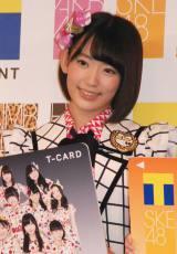 『AKB48グループ×Tカード』の記者発表会に出席したHKT48・宮脇咲良(C)ORICON NewS inc.
