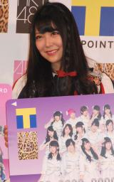 NMB48・白間実瑠 =『AKB48グループ×Tカード』の記者発表会  (C)ORICON NewS inc.