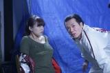篠崎愛が主演を務める映画『東京闇虫パンドラ』(C)2015「東京闇虫パンドラ」製作委員会