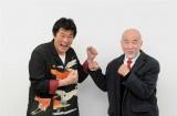 赤井英和、30年ぶりリングへ。右は挑戦者の西口正さん。試合の模様は2月2日に『ごきげん!ブランニュ』で放送(C)ABC