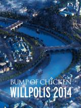 DVD/Blu-ray『BUMP OF CHICKEN「WILLPOLIS 2014」』(2月4日発売)