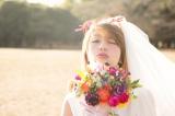一般男性との結婚を発表した大石参月(講談社『ViVi』誌面カット)