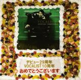 デビュー29周年&『VOCALIST』10周年記念の特大ケーキ