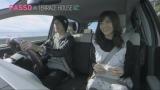 ドライブに出かけるてっちゃん&松川佑依子