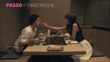 「あ〜ん」…食事デートの模様