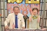 『秘密のケンミンSHOW』大阪SPが番組最高視聴率24.4%を獲得 (C)読売テレビ