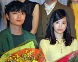 (左から)映画『さよなら歌舞伎町』初日舞台あいさつに出席した染谷将太、前田敦子 (C)ORICON NewS inc.
