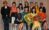 映画『さよなら歌舞伎町』初日舞台あいさつに出席したスタッフ、キャスト陣 。(前列左から)廣木隆一監督、イ・ウンウ、染谷将太、前田敦子、南果歩(後列左から)我妻三輪子、樋井明日香、河井青葉、宮崎吐夢、Meg、SWEEP(C)ORICON NewS inc.