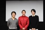 WOWOW『大人番組リーグ Presents ああ、ラブホテル』の(左から)森義隆監督、NOAH(ノア)、藤井望尋