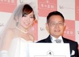 イベントにそろって登場した加藤茶&綾菜夫妻。男性に地位とお金があり、女性に若さがある結婚は世間がざわつく? (C)ORICON DD inc.