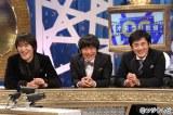 1月25日の放送では歴代No.1 「オモブイ」が決定。栄冠は誰の手に!?
