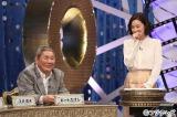 フジテレビ系『オモクリ監督〜O−Creator's TV show〜』にレギュラー出演するビートたけしと司会の吉田羊