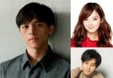 映画『風俗行ったら人生変わったwww』に出演する満島真之介(左)、佐々木希(右上)、松坂桃李