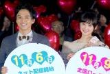 映画『風俗行ったら人生変わったwww』の完成披露試写会に出席した(左から)満島真之介、佐々木希 (C)ORICON NewS inc.