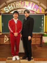 『しくじり先生 俺みたいになるな!!』がゴールデン初進出、2月15日放送 (C)ORICON NewS inc.