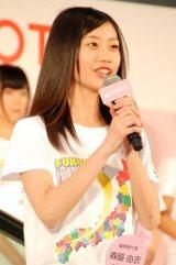 活動辞退を発表したAKB48チーム8の福岡代表・森脇由衣 (C)ORICON NewS inc.