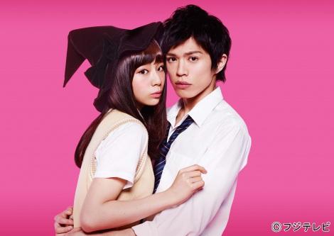 8月10日スタートのフジテレビ系新ドラマ『山田くんと7人の魔女』に出演する(左から)西内まりや、山本裕典