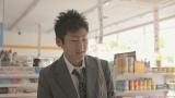 リアルな高校生を描く『MATCH』のCM(「夢」篇)