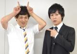 サービス精神旺盛な流れ星 ちゅうえい(左)は一発ギャグ「ガンダム」を披露中 (C)ORICON NewS inc.