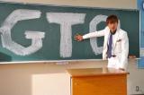 『GTO』は関西テレビ・フジテレビ系で7月8日スタート(C)関西テレビ